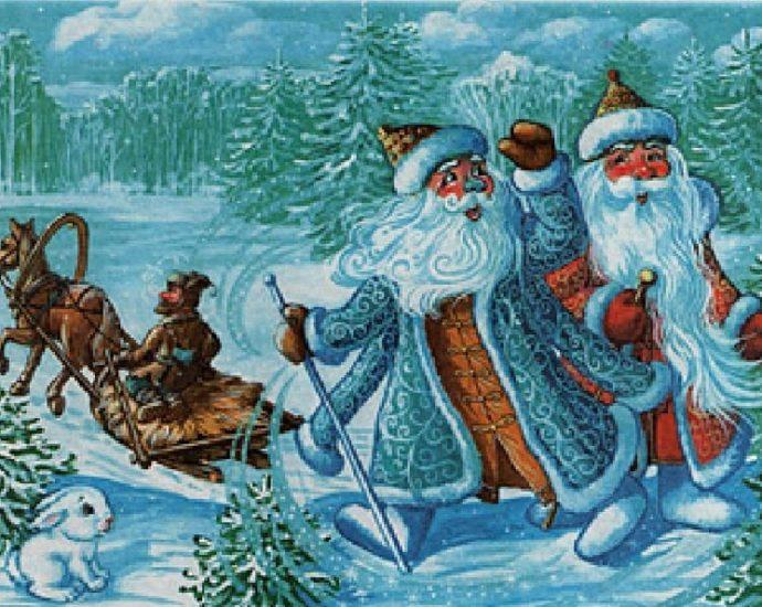 Два мороза русская народная сказка читать