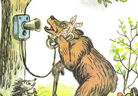 Стихотворение корнея Чуковского Телефон