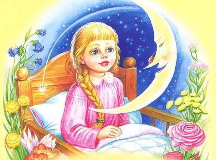 Аленушкины сказки читать