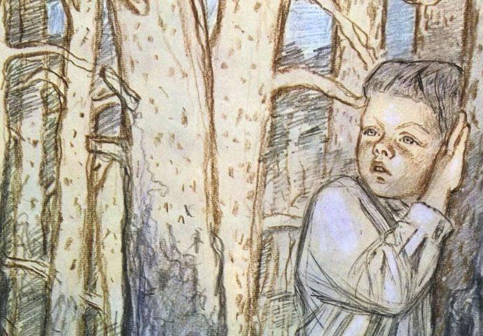Детство И. А. Бунин читать