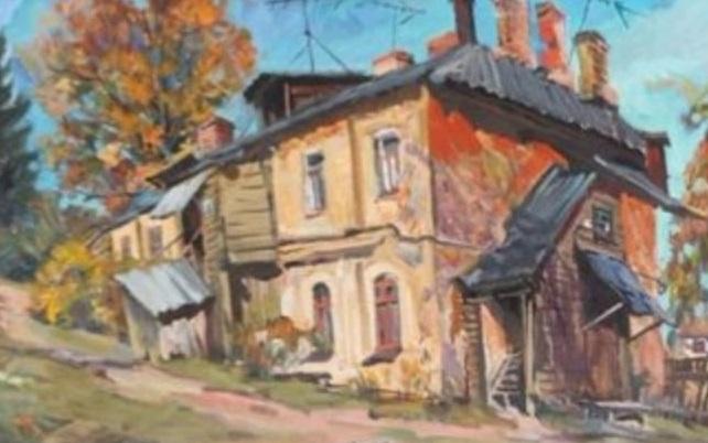Старый дом рассказ