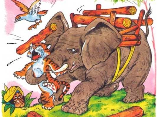 Как слон спас хозяина от тигра