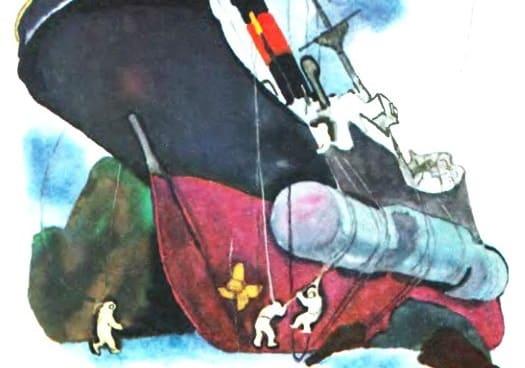 Как подняли пароход со дна. Борис Житков