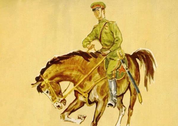 Красный командир. Борис Житков